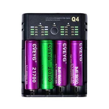 Зарядное устройство CVEYG Q4 2А