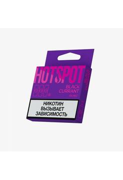 Сменный картридж HOT SPOT для JUUL Black Currant 3шт 20мг
