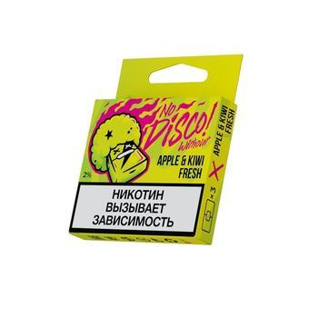 Сменный картридж HOT SPOT для JUUL Apple & Kiwi Fresh 3шт 20мг