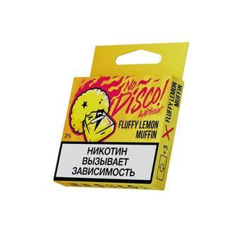 Сменный картридж HOT SPOT для JUUL Fluffy Lemon Muffin 3шт 20мг