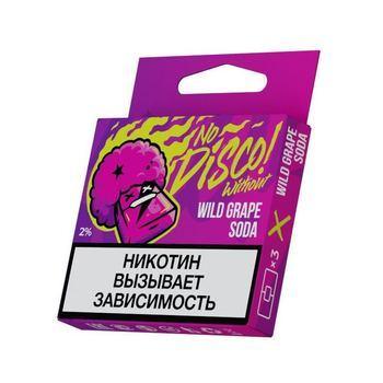 Сменный картридж HOT SPOT для JUUL Wild Grape Soda 3шт 20мг