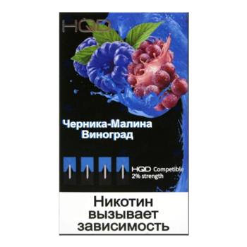 Сменный картридж HQD pods для JUUL Черника Малина Виноград 4шт 1мл 20мг