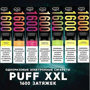 Набор PUFF XXL 5% 1600 puffs Melon Iced