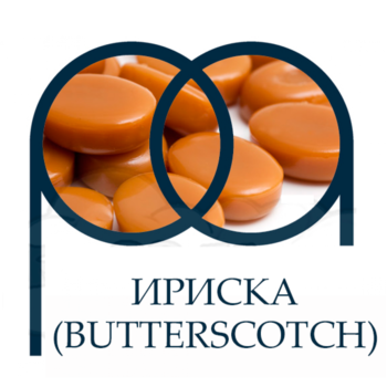 Ароматизатор TPA Butterscotch Пластик 10мл