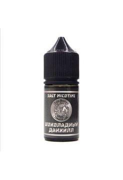 Жидкость Saint Theodore Salt Шоколадный Данхилл 30мл